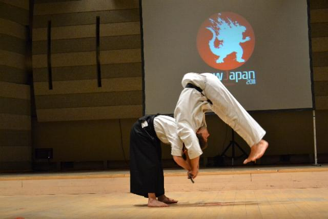 Now Japan 2011 (09)